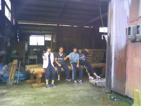 DCF_1306