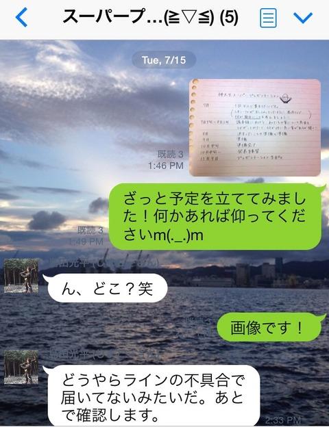 写真 1 (2)
