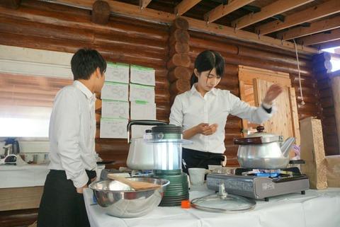 ログカフェ(調理) 済_2175