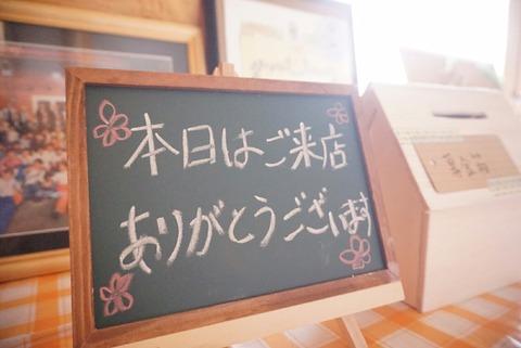 ログカフェ とれたて用写真_20