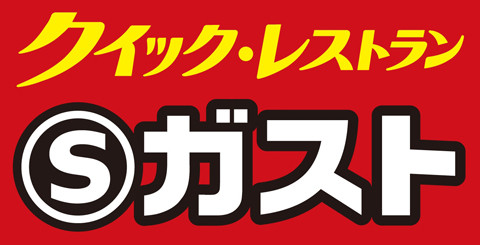 br_logo_008
