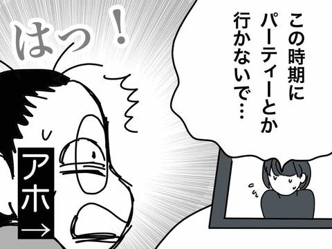 IMG_9521