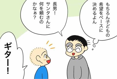IMG_6114