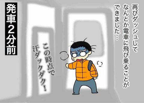 IMG_3758