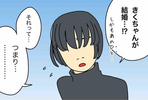 IMG_7704