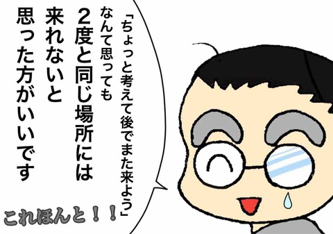 IMG_4724