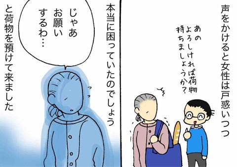 IMG_5267