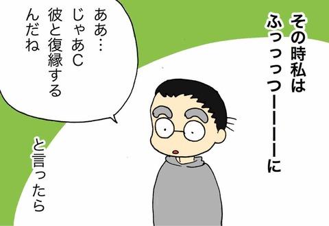 IMG_3019