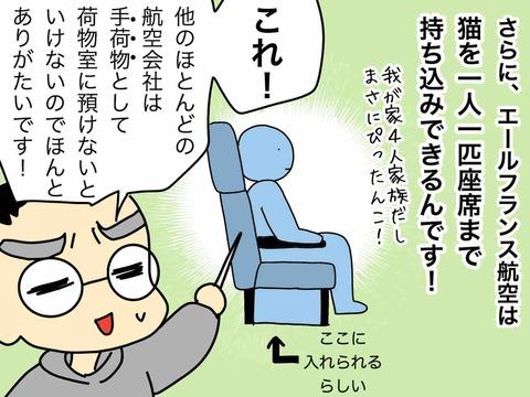 IMG_0321