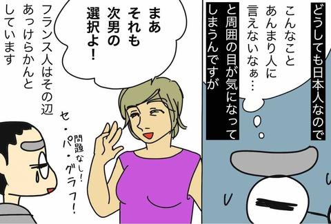 IMG_6732