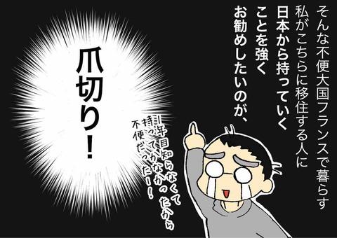 IMG_5200