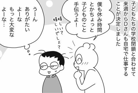 IMG_7332