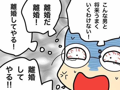 IMG_5142