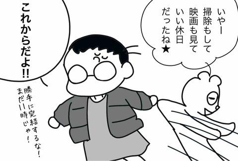 IMG_6994