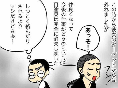 IMG_4890
