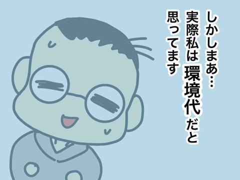 IMG_8970