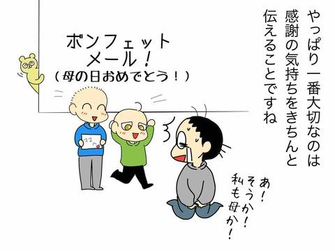 IMG_8600