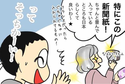 IMG_6554