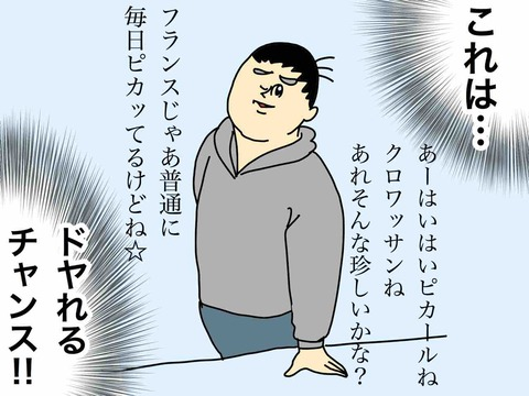 IMG_8983