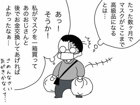 IMG_8092