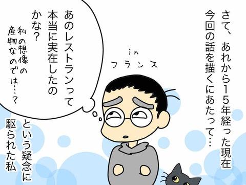 IMG_9624