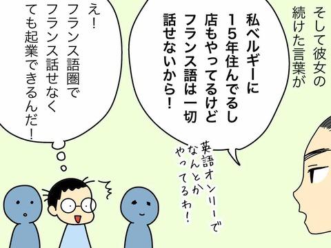 IMG_4824