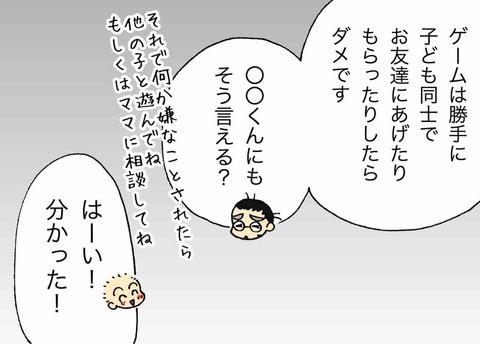 IMG_4879