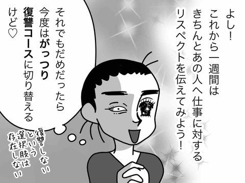 IMG_4676