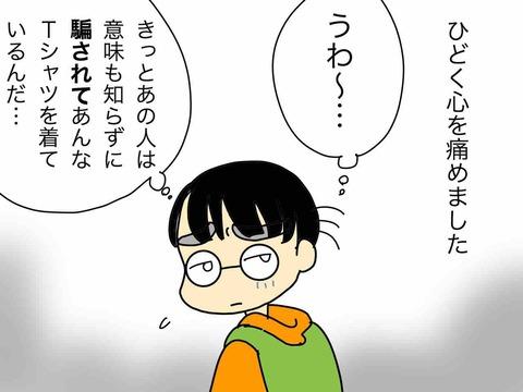 IMG_8491