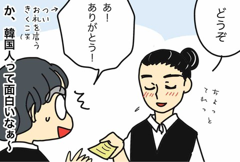 IMG_6917