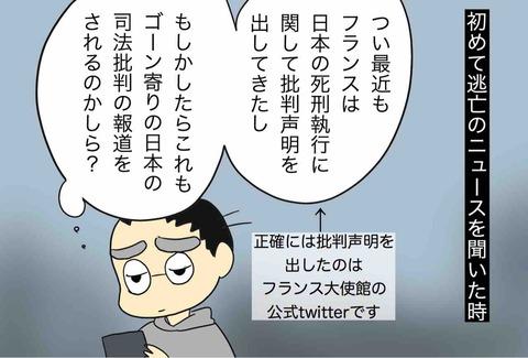 IMG_6413
