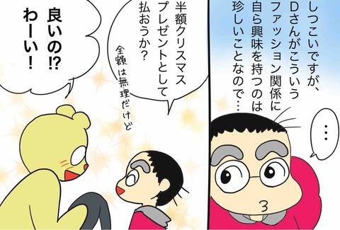 IMG_6200