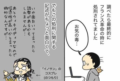 IMG_7313