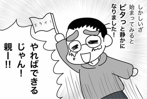 IMG_7546