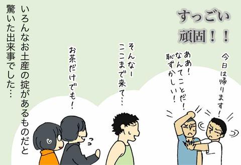 IMG_5725