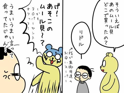 IMG_0303