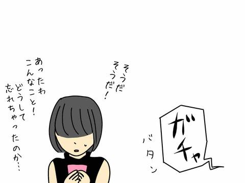 IMG_4415