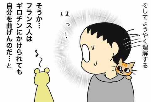 IMG_7315