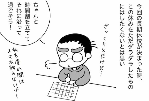IMG_7452