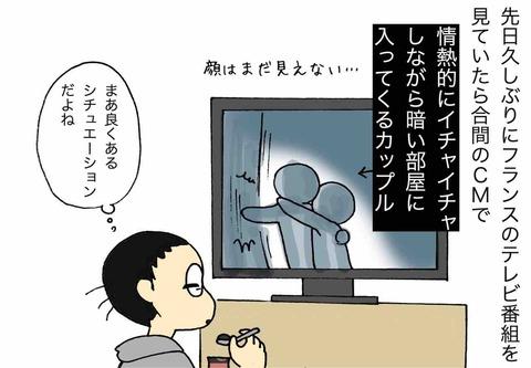 IMG_5454