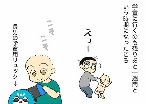 IMG_4863
