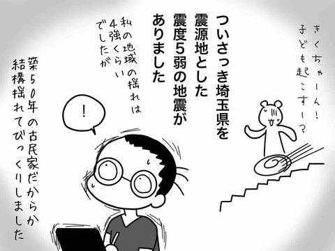 IMG_5250
