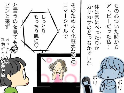 IMG_4040