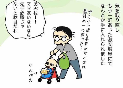 IMG_3653