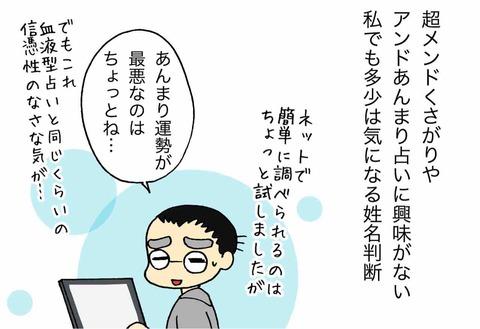 IMG_5555