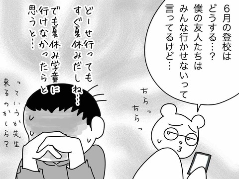 IMG_8047