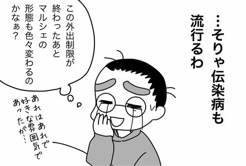 IMG_7738