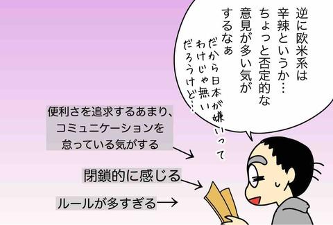 IMG_7952
