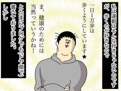 IMG_9351