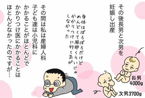 IMG_7340